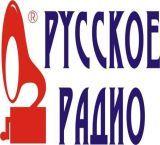 Russkoje Radijo Baltija_stotis